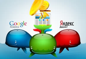 Яндекс.Директ или Google AdWords
